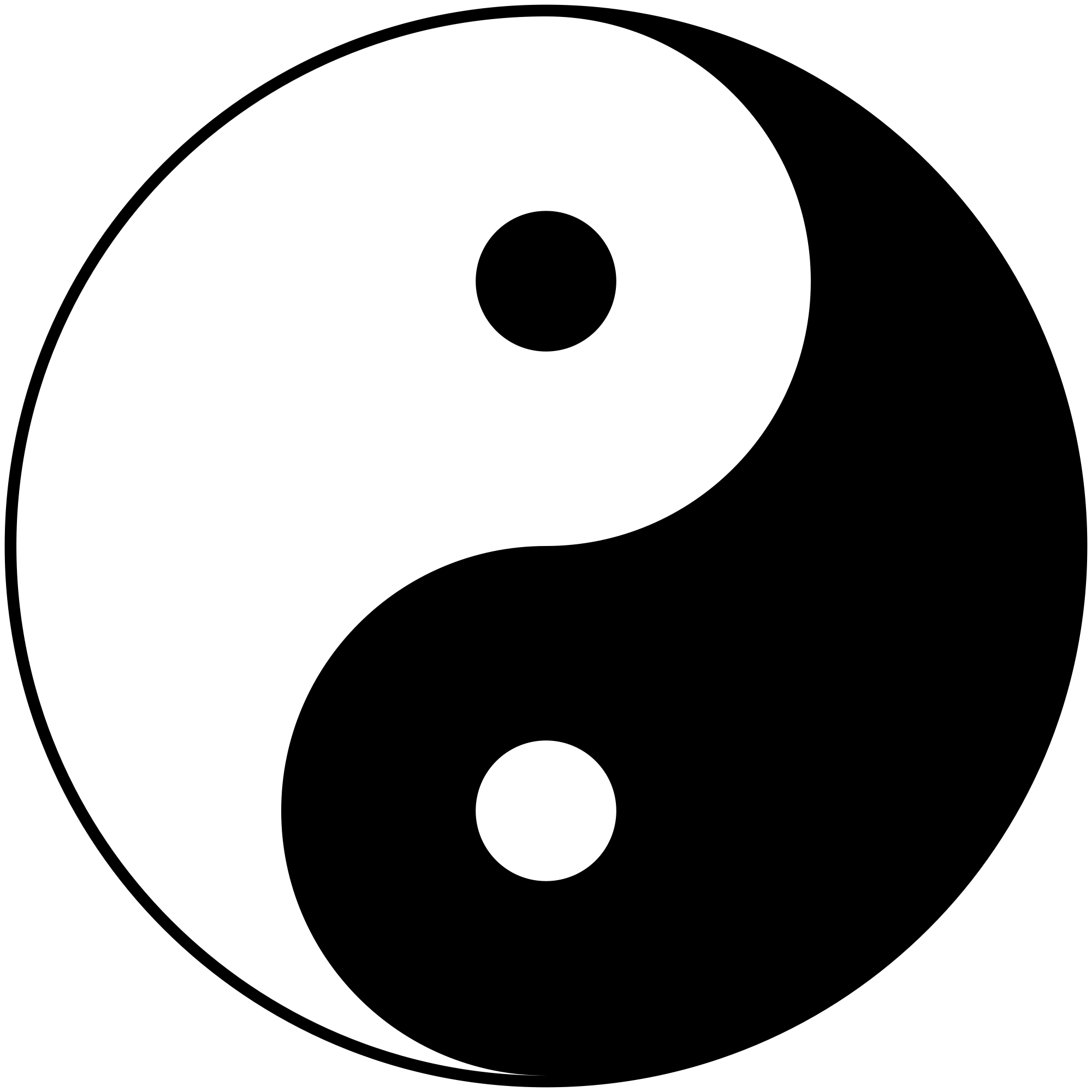 Logo Audition Atlantique - inspiration Yin-Yang